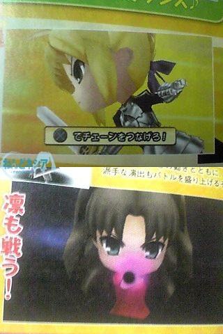 Saber and Tohsaka Rin in Nendoroid Generation