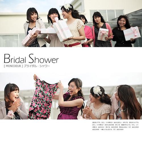 Bridal_Shower_000_026