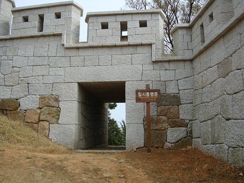 동래 읍성 Stadtmauer Dongnae
