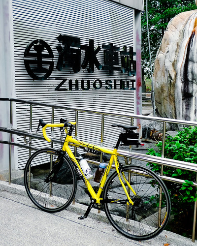 April 4 Bicycle Ride