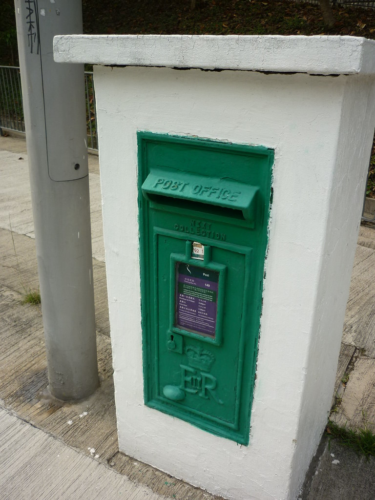 P1060679