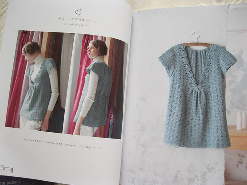 Tunic from Japanese crochet book