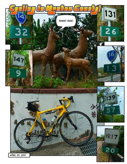 Signage and Bike