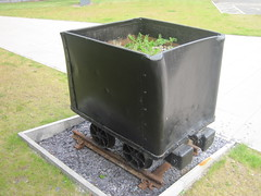 Ironstone Tub, Skelton Primary School