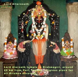 Lord Alarnath
