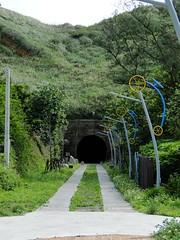 另一個隧道