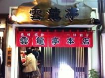augm_nagasaki6