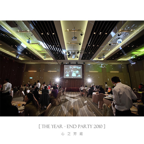 Year_End_Party_000_7.jpg