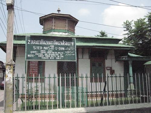 Tumba de Jesucristo en Cachemira