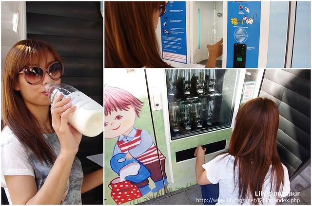 很喜歡玩鮮奶販售機,但下場就是自己得喝掉所有的鮮奶。