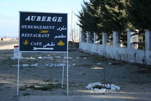 Auberge La Forestiere Timahdite Azrou