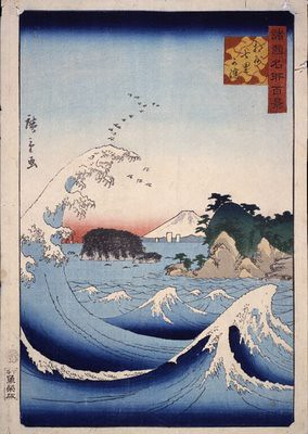 Hiroshige Ukiyo-e