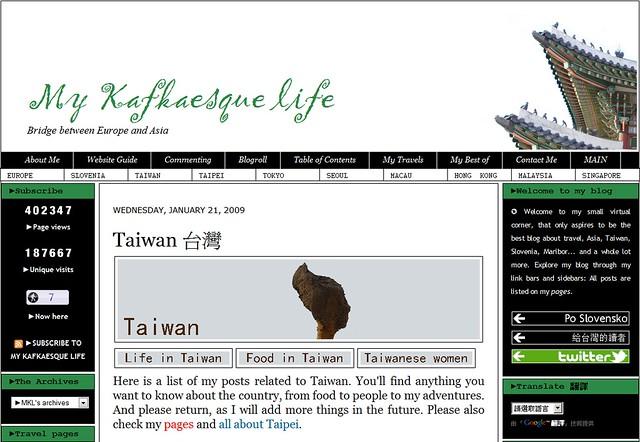 這是放在綠色網誌的台灣專頁,這一頁尼還請我翻成正體中文版。