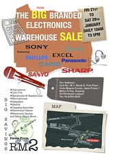 The Big Branded Electronics Warehouse Sale 21 - 29 Jan 2011