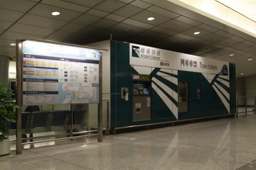 Ticket machines outside the Airport Express platform at Kowloon station