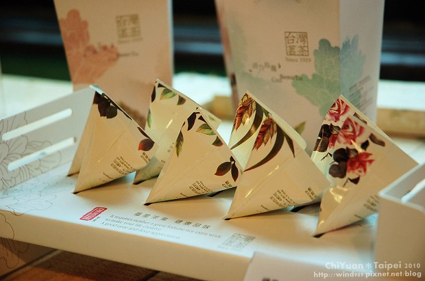 第八屆台灣設計博覽會04.jpg