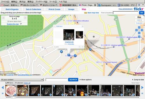 Screenshot-Flickr: Organize your photos & videos-Mozilla Firefox.png