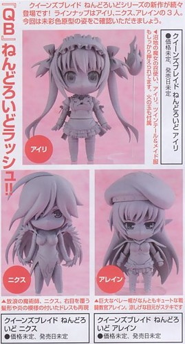 Prototype Nendoroid from Queen's Blade