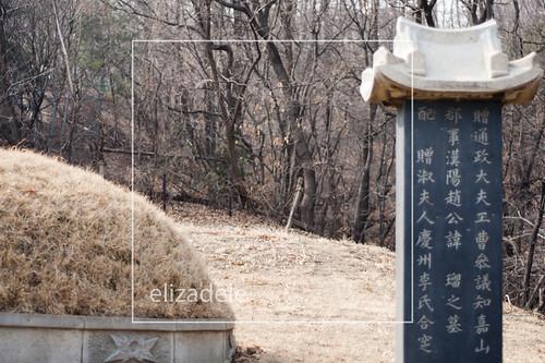 Jeungsan6web
