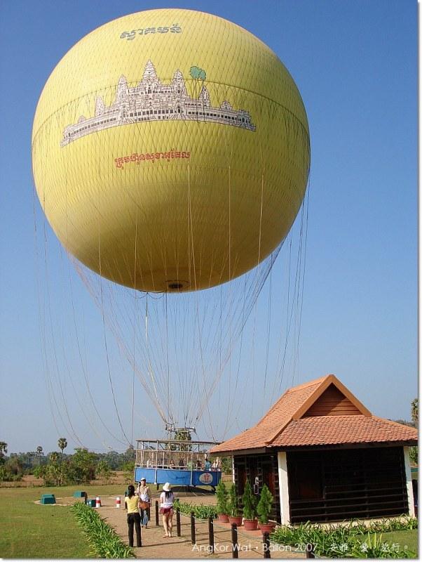 柬埔寨 吳哥窟 │ 熱氣球升空