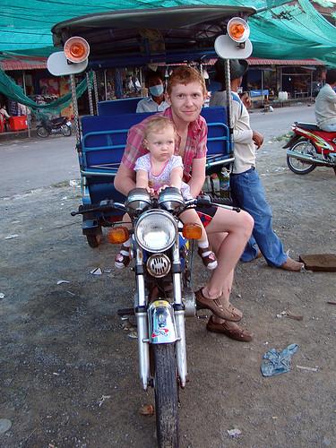 Камбоджийский тукер