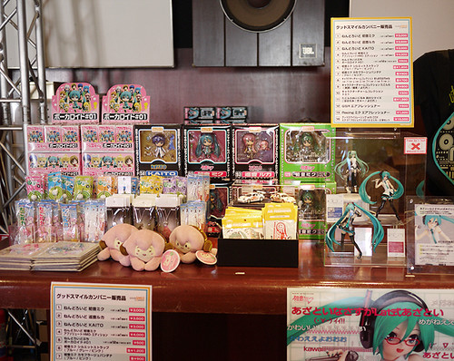 Goods from GSC being sold at MikuPa
