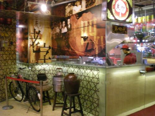 Lot 10 Hutong stall