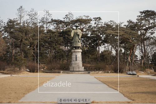 Hapjeong6web
