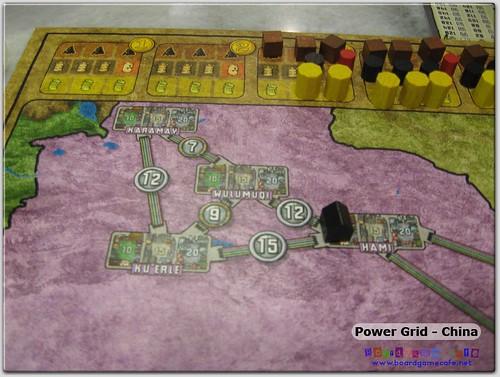 BGC Meetup - Power Grid China