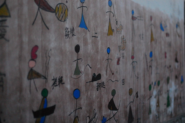 Dongba writing