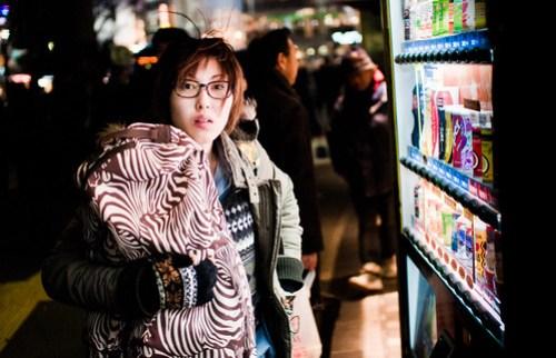 Shibuya vending machine