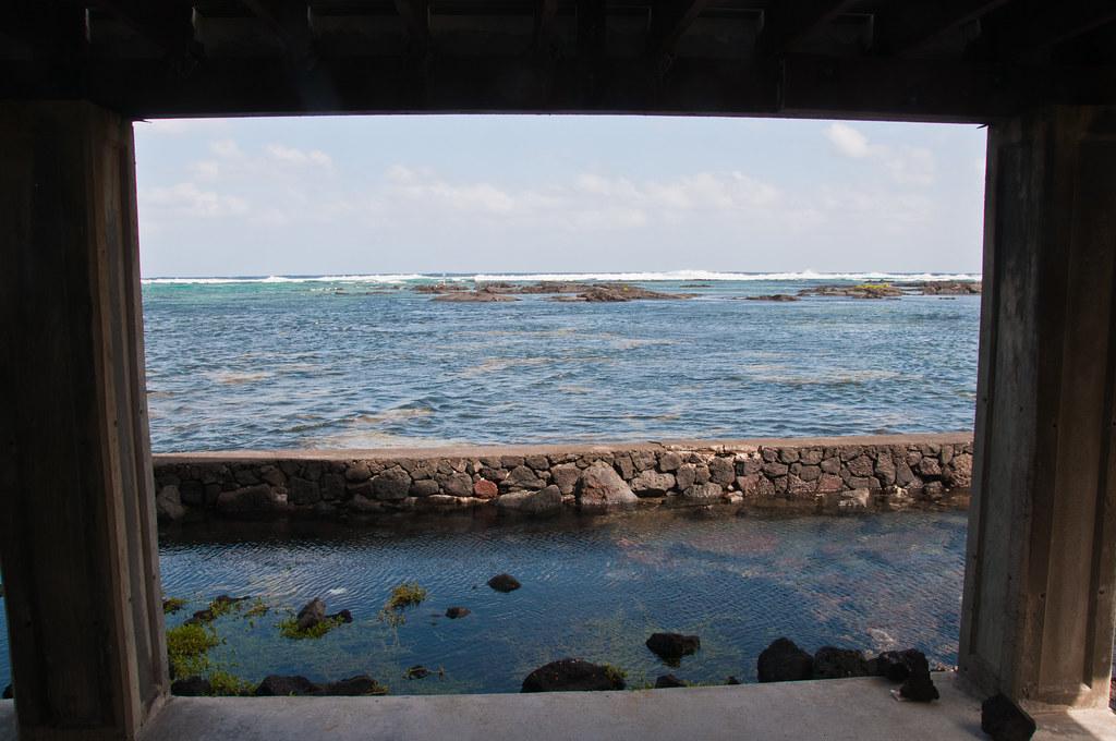 Kapoho at high tide