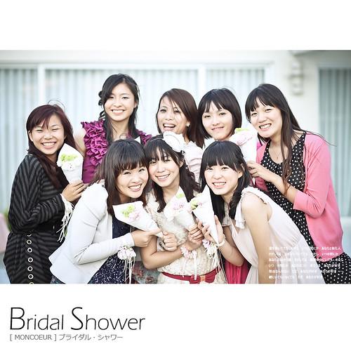 Bridal_Shower_000_036