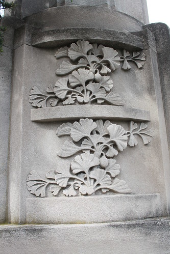Brooklyn Botanical Gardens - Gingko in Stonework
