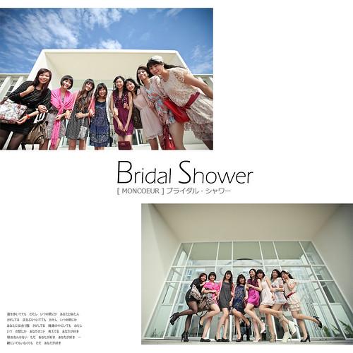 Bridal_Shower_000_006