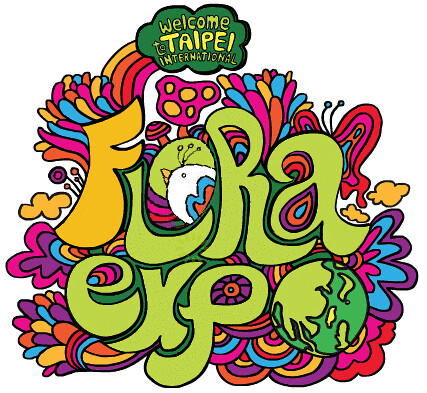 logo-taipei-international-floral-expo-2010