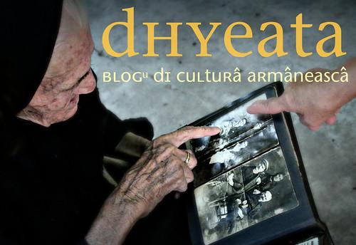dhyeata blog