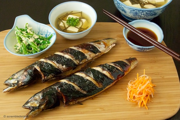 Japanese Broiled Mackerel