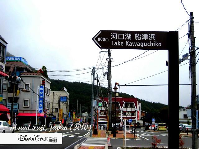 Fuji (14) copy-97