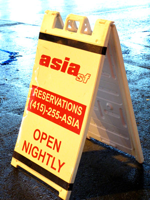 AsiaSF