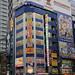 Tokyo Japan, 東京 日本