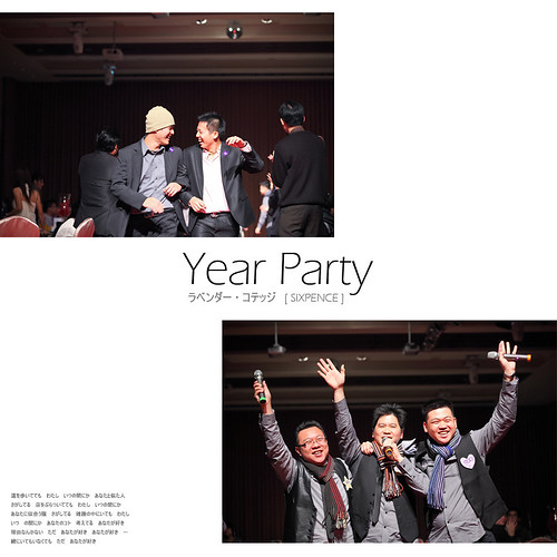 Lavender_Year_Party_000_012