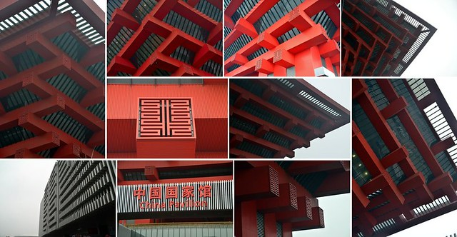Pavillon Chine - détails