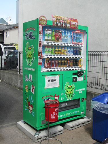Kappa vending machine