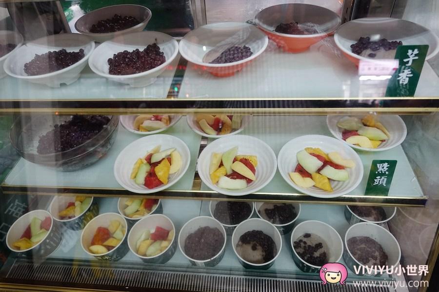 台中冰品,台中美食,美村點頭冰,銅板美食 @VIVIYU小世界