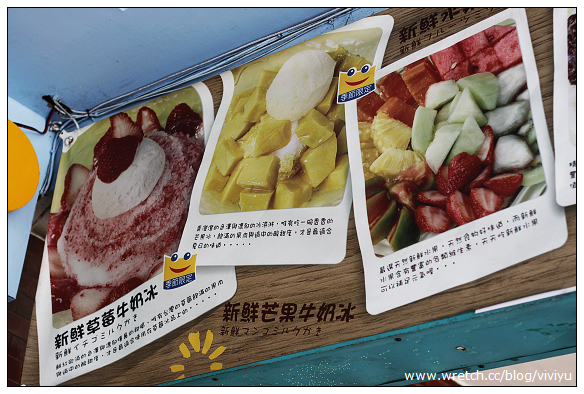 [台南.美食]義成水果&裕成水果~水果街吃現削芒果牛奶冰 @VIVIYU小世界