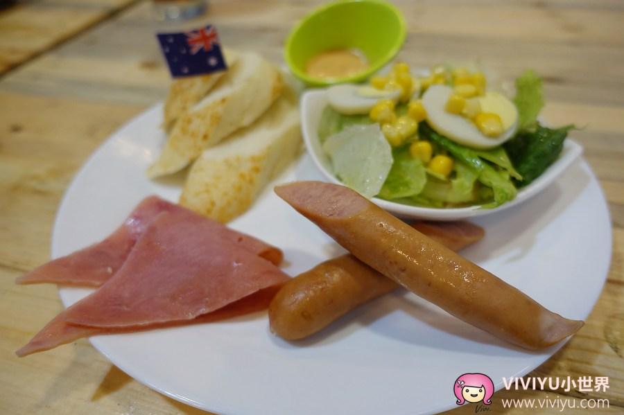 (關門大吉)[桃園.美食]玖拾參巷Brunch Cafe ◤近南門市場 ◢ ~新開幕.無油煙健康美味料理早午餐 @VIVIYU小世界
