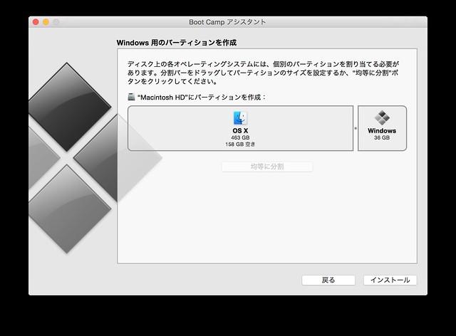 スクリーンショット 2015-05-09 8.32.48
