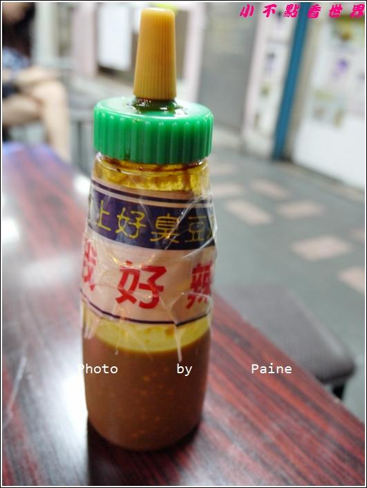 台北宋上好脆皮臭豆腐 (7).JPG