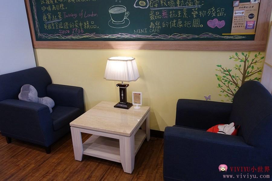 [桃園.美食]mini cafe.武陵高中後方社區~銅板價親民的好喝咖啡(關門大吉) @VIVIYU小世界
